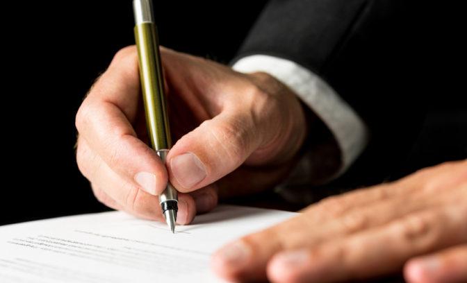 Inicio Diplomado Aportación para el Encuentro con la Vocación Notarial 2018